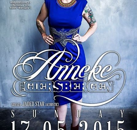 anneke 2 poster