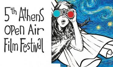 Open Air Film Festival