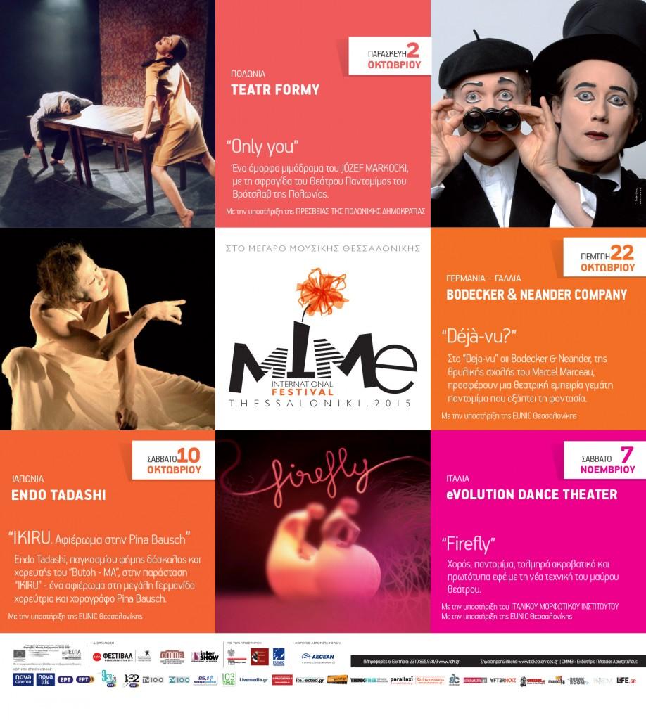 mime festival