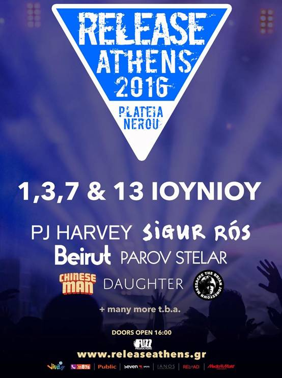 Release-Athens-poster