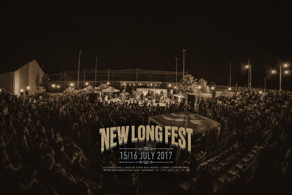 New Long Fest