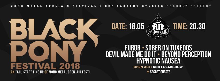 ΒLACK PONY FESTIVAL