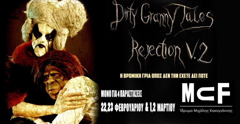 Dirty Granny Tales