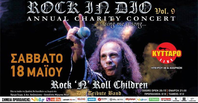 ROCK IN DIO Vol.9