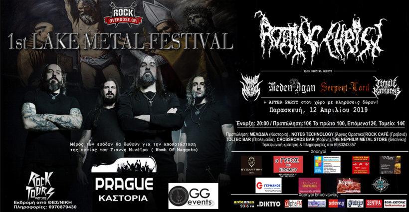 Kastoria Lake Metal Festival