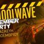 Schoolwave November Party