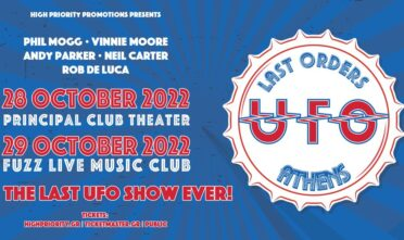 UFO-live-concert-greece