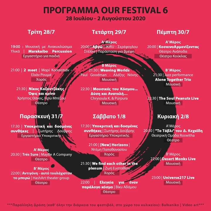 Our Festival 6