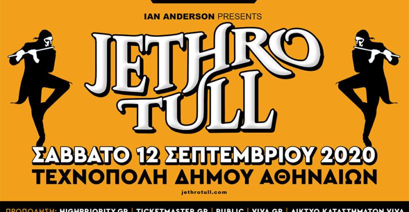 Ian-Anderson-Jethro-tull