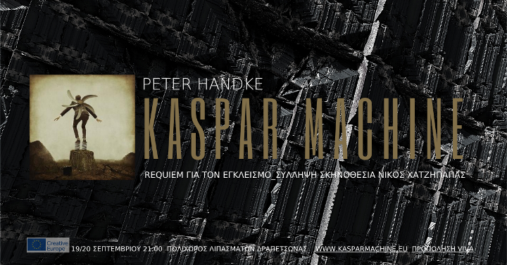 Kaspar-Machine