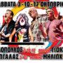 Kyttaro-Live