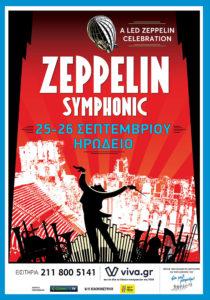 ZEPPELIN-SYMPHONI