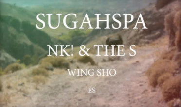 Sugahspank!-The-Swing-Shoes-video