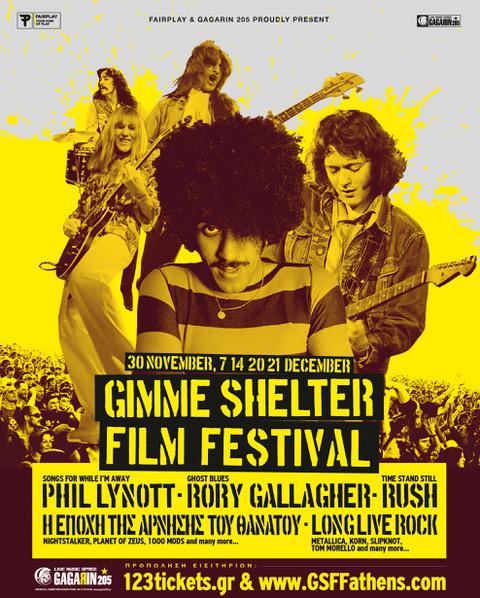 Gimme-Shelter-Film-Festival-2020