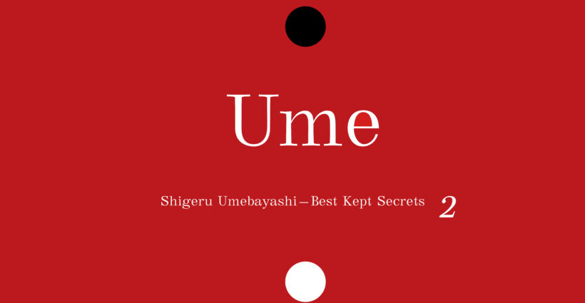 Shigeru-Umebayashi
