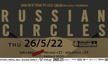 RUSSIAN-CIRCLES