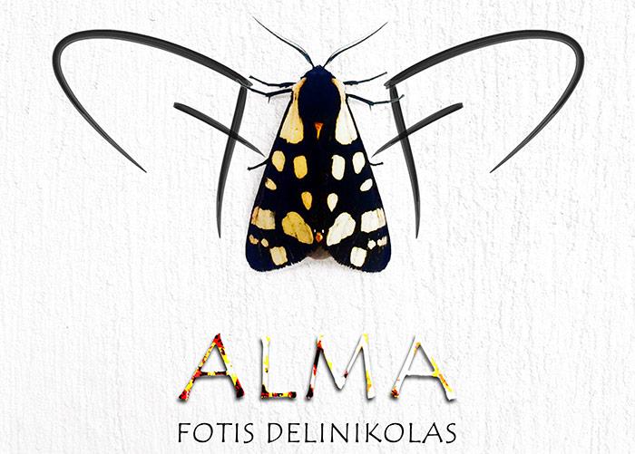 fotis-delinikolas-album-cover