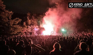 Indie-Free-Festival-30-years-anniversary---96-bands-20-h-video