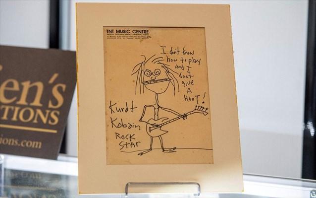 Kurt-Cobain-autoprosopografia2