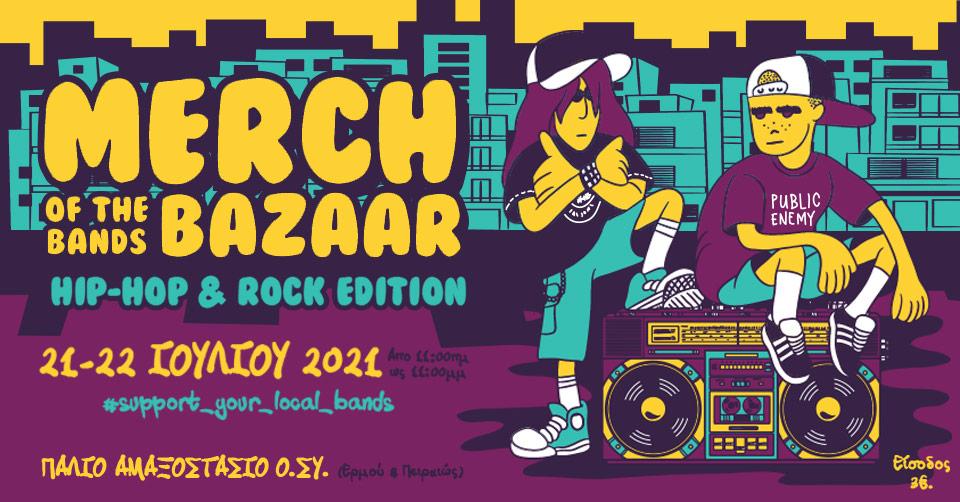 MERCH of the bands BAZAAR