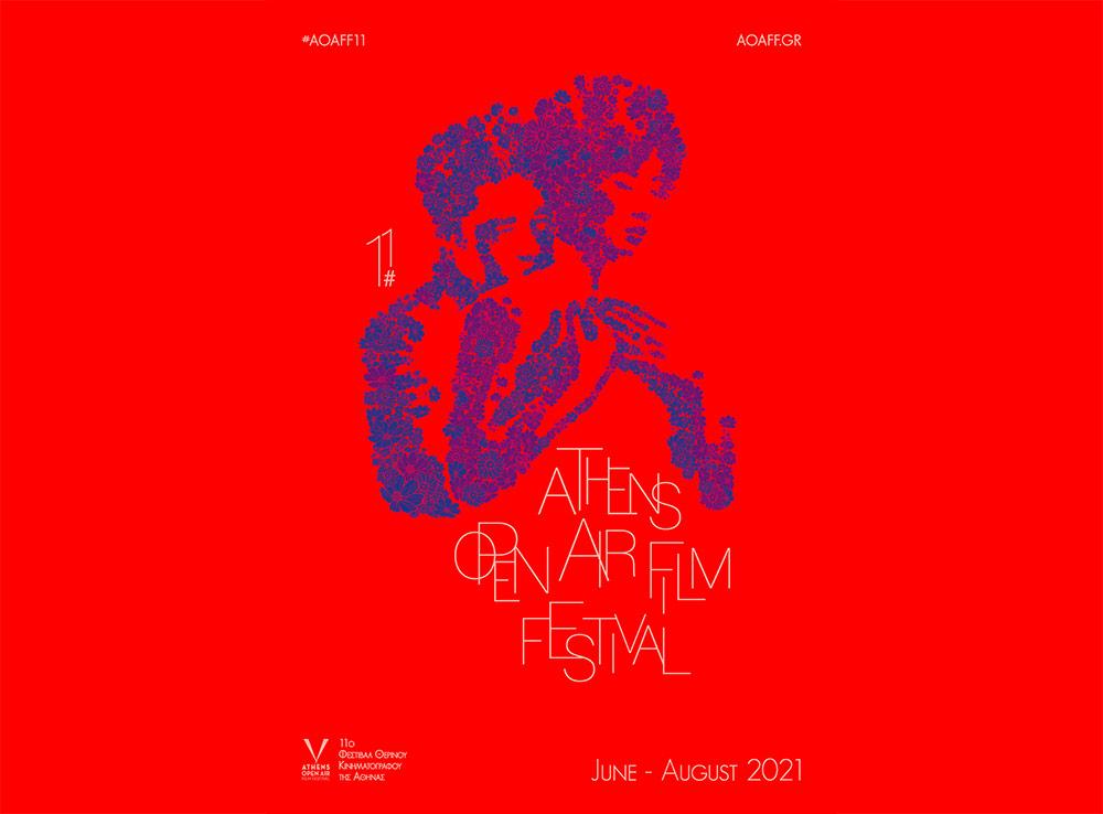 open-air-film-festival