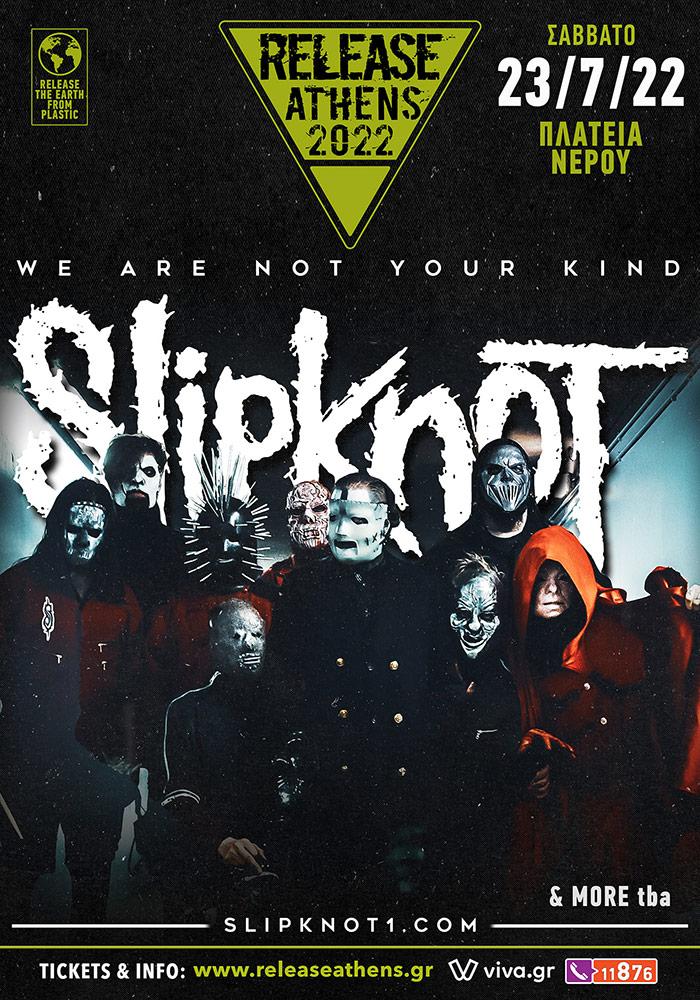 slipknot-release-athens