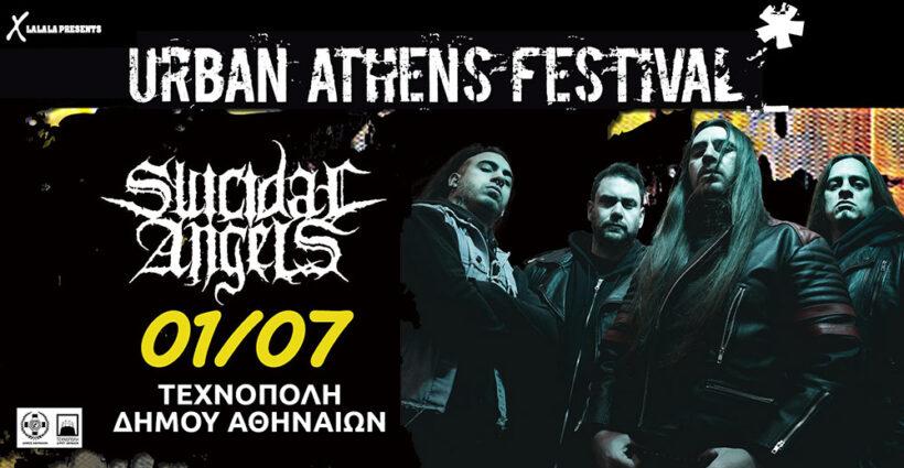 Suicidal-Angels-live-urban-festival