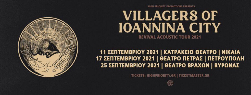 Villagers of Ioannina City