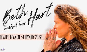Beth-Hart-Thankful-Tour