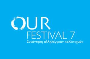 our-festival-logo