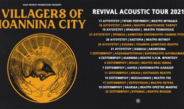 Villagers-of-Ioannina-City-Revival-Acoustic-Tour