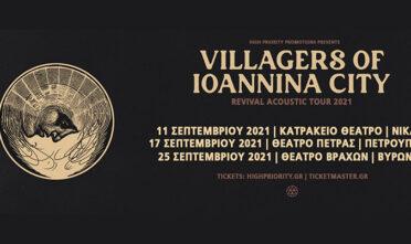 Villagers-of-Ioannina-City