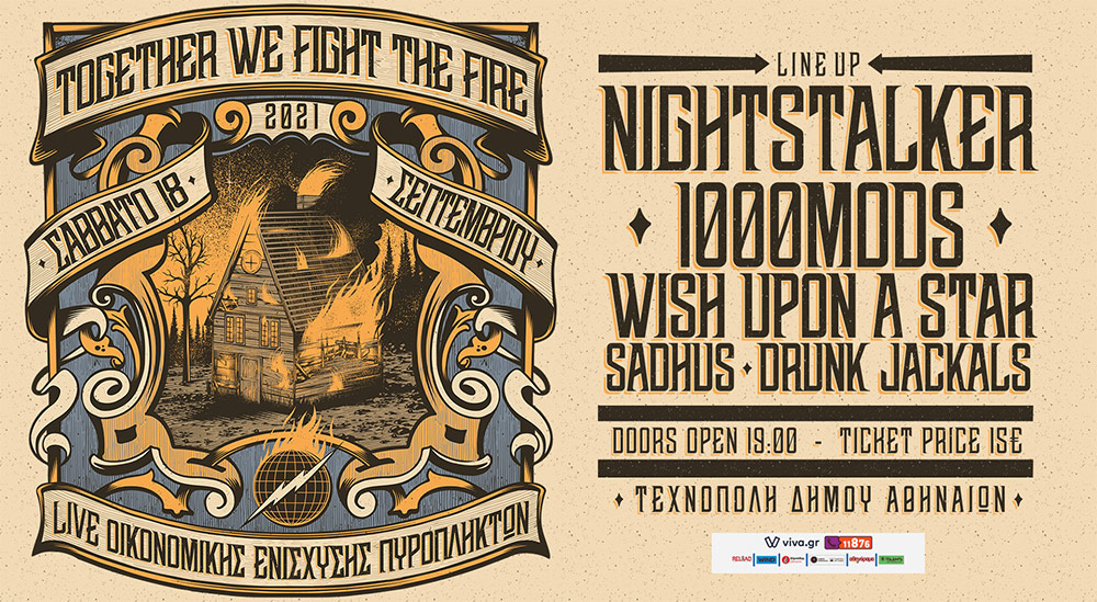 Τοgether-we-Fight-the-Fire
