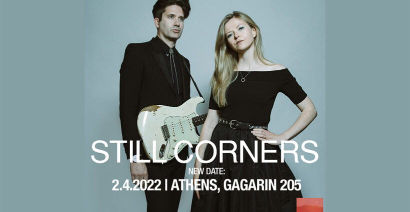 still-corners-live