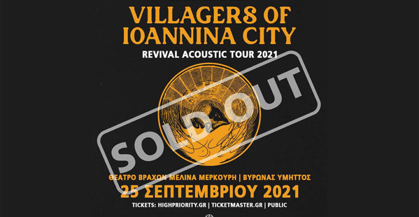 villagers-sold-out