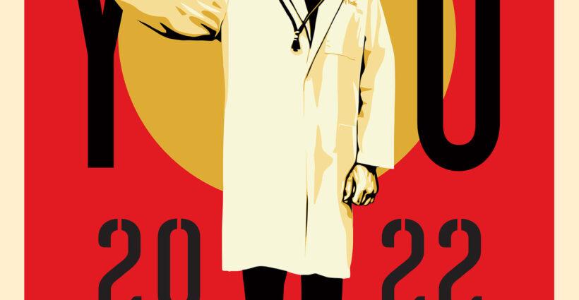 Henry Rollins (2.13.61)
