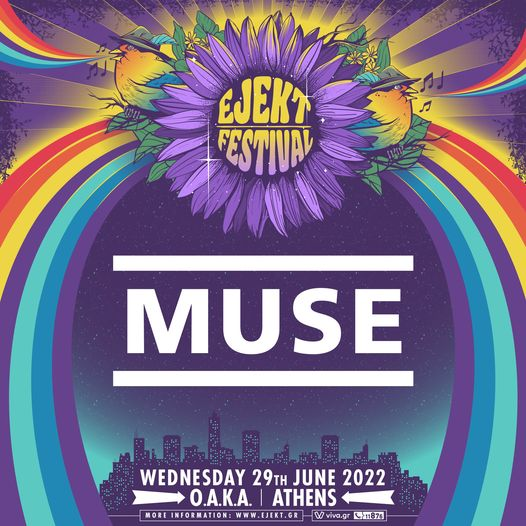 muse-ejekt-festival-athens