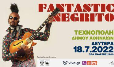 Fantastic-Negrito-live-technopolis