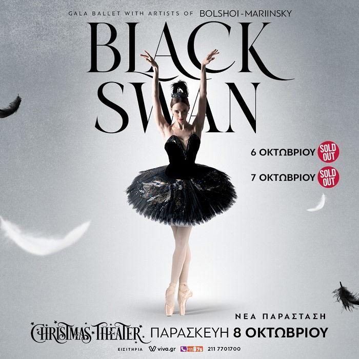 black-swan-cover