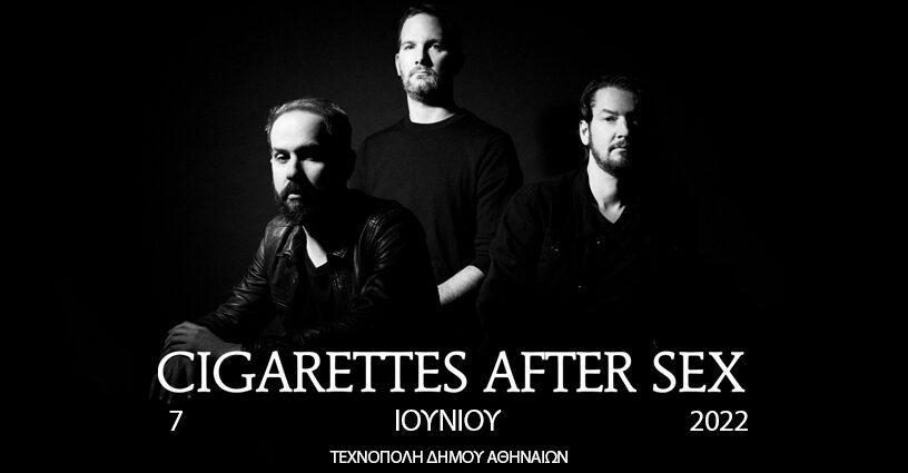 Cigarettes-After-Sex-Plisskën-Festival